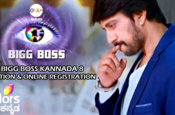 BIGG BOSS KANNADA 8 AUDITIONS