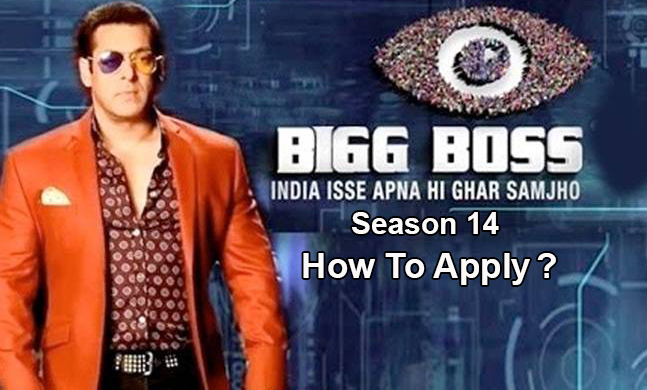 how to apply in bigg boss 14
