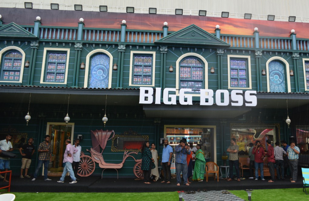 Bigg boss 14 house location