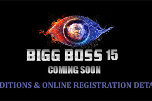 Bigg boss 15 audition