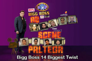 bigg boss 14 twist