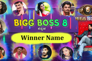 Bigg Boss Kannada Season 8 winner